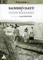 Sansho Dayu/Gion Bayashi