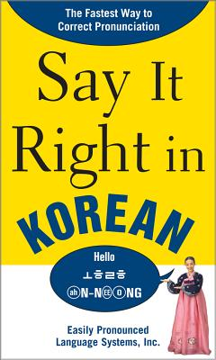 Say It Right in Korean: Thefastest Way to Correct Pronunication - Epls