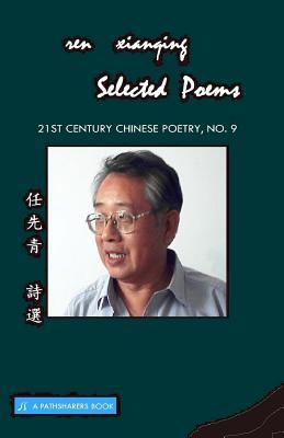 Selected Poems of Ren Xianqing: 21st Century Chinese Poetry, No. 9 - Ren, Xianqing, and Wang, Meifu (Editor)