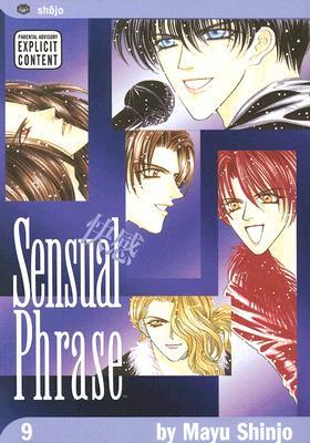 Sensual Phrase: Volume 9 - Shinjo, Mayu