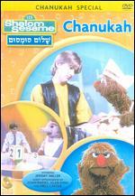 Shalom Sesame: Chanukah Special -