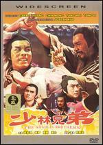 Shaolin Brothers