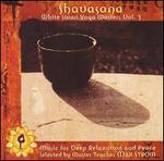 Shavasana: White Swan Yoga Masters, Vol. 2