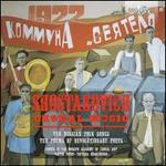 Shostakovich: Choral Music