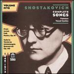 Shostakovich: Complete Songs, Vol. 5 (1948-1974)