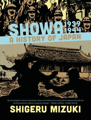 Showa 1939-1944: A History of Japan - Mizuki, Shigeru, and Davisson, Zack (Translated by)