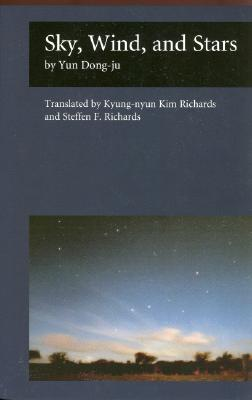 Sky, Wind and Stars - Yun, Tong-Ju, and Dong-Ju, Yun, and Richards, Kyung-Nyun Kim (Translated by)