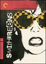 Smithereens [Criterion Collection] - Susan Seidelman
