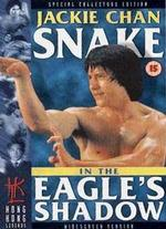 Snake in the Eagle's Shadow - Yuen Woo Ping