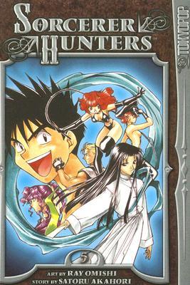 Sorcerer Hunters: Volume 5 - Akahori, Satoru