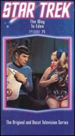 Star Trek: The Way to Eden