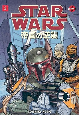 Star Wars: The Empire Strikes Back: Manga Volume 3 - Lucas, George (Illustrator), and Kudo, Toshiki (Illustrator)