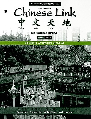 Student Activities Manual for Chinese Link: Beginning Chinese, Traditional Character Version, Level 1/Part 1 - Wu, Sue-Mei, Professor, and Yu, Yueming, and Zhang, Yanhui