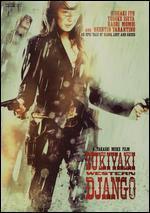 Sukiyaki Western Django [Bloody Benton Cover] [SteelBook]