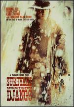 Sukiyaki Western Django [Gunslinger Cover] [SteelBook]