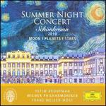 Summer Night Concert: Schönbrunn