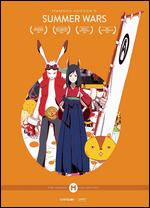 Summer Wars [Collector's Edition] [Blu-ray] - Mamoru Hosoda