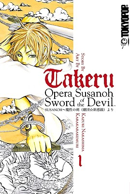 Takeru: Opera Susanoh Sword of the Devil, Volume 1 - Nakashima, Kazuki, and Karakarakemuri (Illustrator)