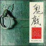 Tan Dun: Ghost Opera
