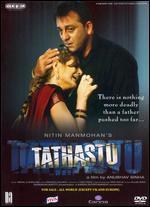 Tathastu