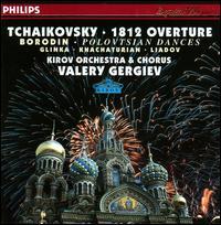 Tchaikovsky: 1812 Overture; Borodin: Polovtsian Dances - Members of the Royal Dutch Marine Band; Mariinsky (Kirov) Theater Chorus (choir, chorus);...