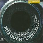 Tchaikovsky: 1812 Overture; Moscow Cantata; Slavonic March - Alexey Markov (baritone); Liubov Sokolova (mezzo-soprano); Thomas Gerdom (baritone);...