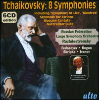 Tchaikovsky: 8 Symphonies - Alexander Polyakov (vocals); Large Symphony Orchestra of the Ministry of Culture, Russian Federation (orator);...