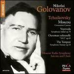 """Tchaikovsky: Moscou; Voyevoda; Ouverture solennelle """"1812""""; The Tempest"""