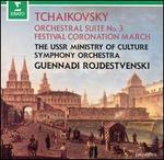 Tchaikovsky: Orchestral Suite No. 3; Festival Coronation March