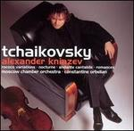 Tchaikovsky: Rococo Variations; Nocturne; Andante Cantabile; Romances