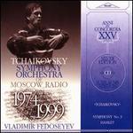 Tchaikovsky: Symphony No. 3; Hamlet
