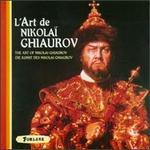 The Art of Nikolaï Ghiaurov
