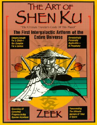 The Art of Shen Ku: The First Intergalactic Artform of the Entire Universe - Zeek