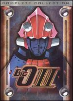 The Big O II: Complete Collection [4 Discs]