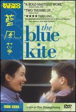 The Blue Kite - Tian Zhuangzhuang