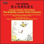 The Butterfly Lovers Violin Concerto: Popular Chinese Violin Pieces