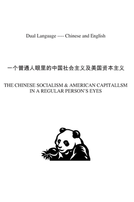 The Chinese Socialism: American Capitalism in a Regular Person's Eyes - Chen, Jessica