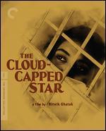 The Cloud-Capped Star [Criterion Collection] [Blu-ray]