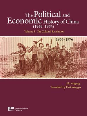 The Cultural Revolution (1966-1976) - Hu, An'gang, Professor