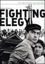 The Fighting Elegy