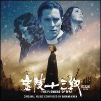 The Flowers of War - Joshua Bell/Zhang Yi