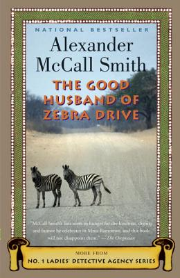 The Good Husband of Zebra Drive - McCall Smith, Alexander