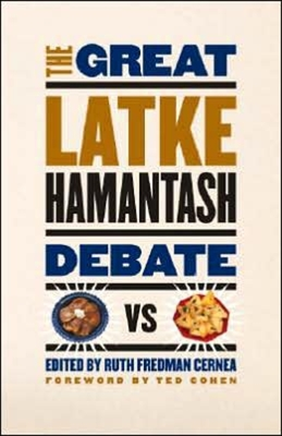 The Great Latke-Hamantash Debate - Cernea, Ruth Fredman (Editor), and Cohen, Ted, MS (Foreword by)