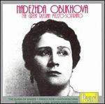 The Great Russian Mezzo-Soprano