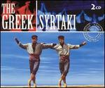 The Greek Syrtaki