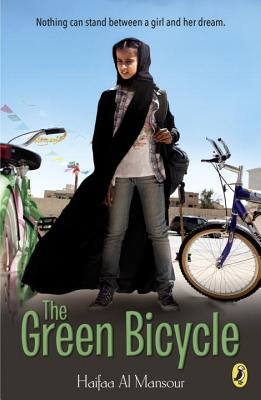 The Green Bicycle - Al Mansour, Haifaa