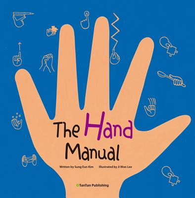The Hand Manual - Kim, Sung Eun