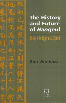 The History and Future of Hangeul: Korea's Indigenous Script - Jeongsu, Kim, and King, Ross (Translated by)