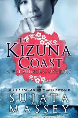 The Kizuna Coast: A Rei Shimura Mystery - Massey, Sujata