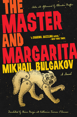 The Master and Margarita - Bulgakov, Mikhail, and Burgin, Diana (Translated by), and O'Connor, Katherine Tiernan (Translated by)